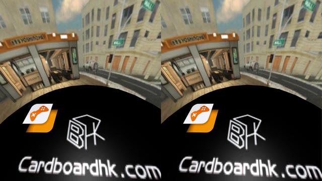 Mybee Cardboard VR Game