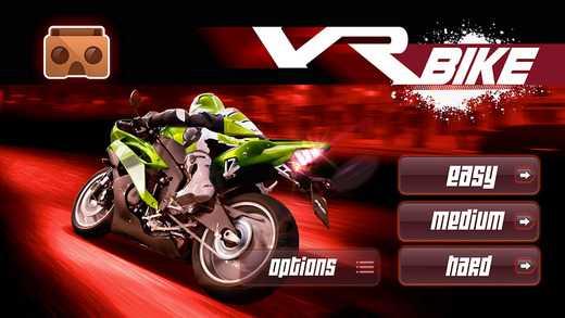 VR Bike3