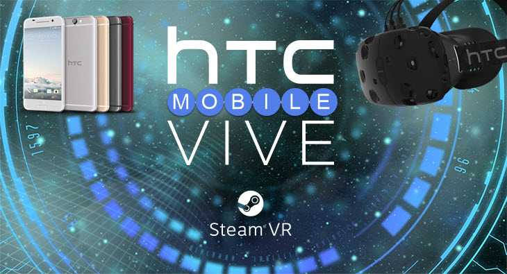 Is HTC planning mobile VR headset?