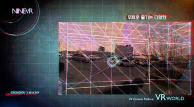 VR WORLD – vr player, vr tv